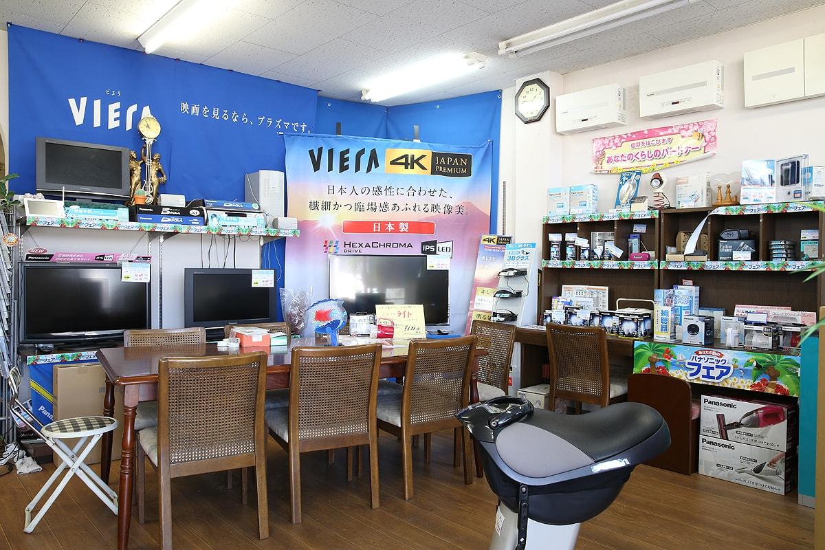 光陽無線東海店